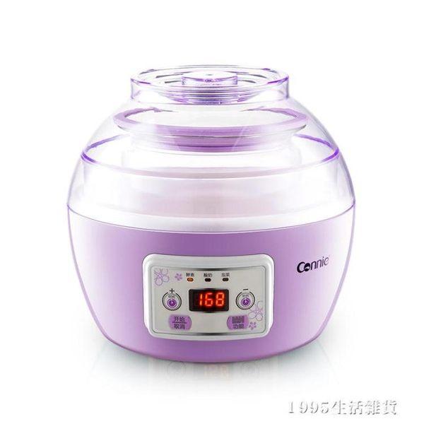 酸奶機 智慧酸奶酵素機家用全自動自制大容量玻璃內膽米酒水果發酵原液機 220V igo 1995生活雜貨