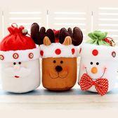 【BlueCat】聖誕節胖圓頭鈕扣頭環老人雪人麋鹿鈴鐺束口糖果袋 禮物袋