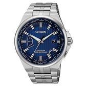 CITIZEN 星辰紳士風藍面電波腕錶/CB0160-51L