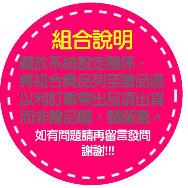 日本金鳥 KINCHO 噴一下12hrs防蚊噴霧(130日) + 防蚊掛片(150日) 組合款【小三美日】