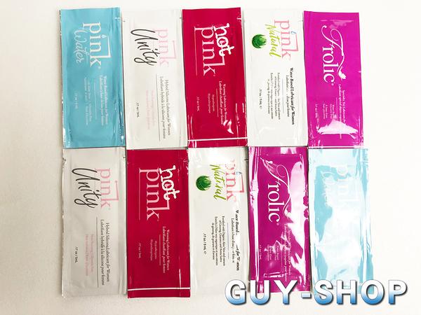 美國原裝進口 Pink 系列 女性專屬潤滑液隨身包10入 多款組合可選!