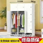 組裝 簡易衣櫃 鞋櫃經濟型實木紋成人塑料櫃子樹脂板式單人臥室
