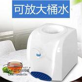 推薦簡易飲水機臺式家用小型迷你壓水器大水桶裝水抽水器手壓式支架【雙12鉅惠】