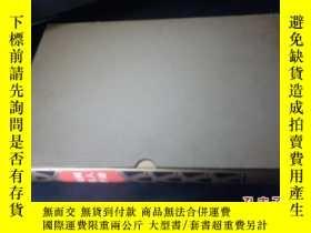 二手書博民逛書店罕見民國名人手跡(8開一函硬精裝有護封)Y475 上海市檔案館