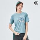 ADISI 女輕薄棉感圖騰圓領短袖排汗衣 AL2011113 (S-2XL) / 城市綠洲