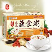 【京工】元氣蔬食粥(24入)~768g/盒~純素食