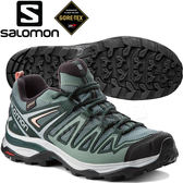 Salomon 401316綠 XA Ultra 3 Prime 女低筒登山鞋 Gore-Tex健行鞋/郊山鞋/防水越野鞋