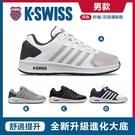 K-SWISS Vista Trainer T 舒適運動鞋-男款-共四色