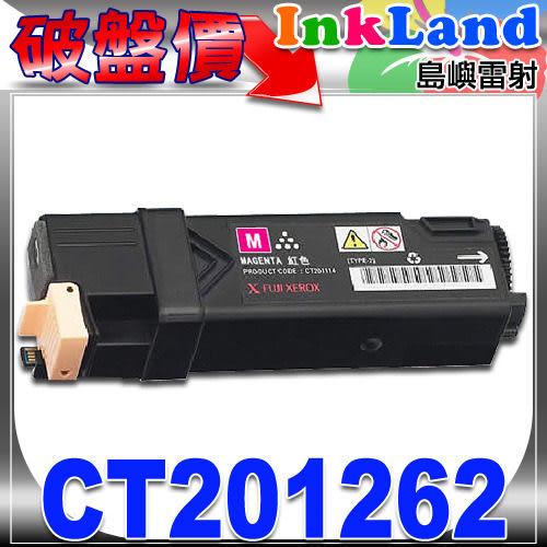FUJI XEROX CT201262 相容碳粉匣(紅色) 【適用】C1190FS/C1190
