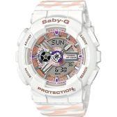【優惠特價】BABY-G | BA-110CH-7ADR 交錯時光愛戀設計錶