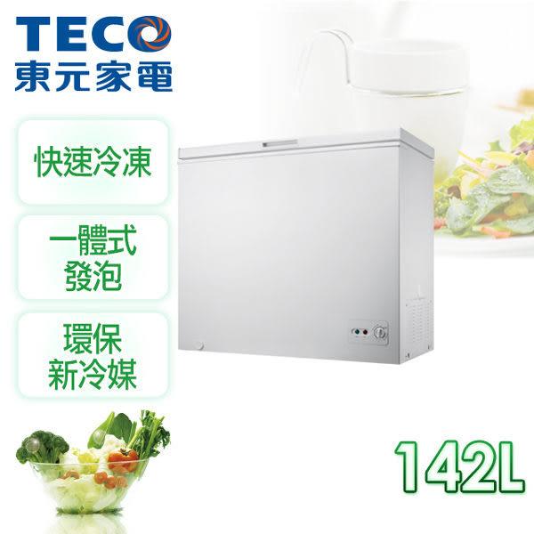 *睿騏電器行*TECO 東元 RL1481W *R-L1481W142L 上掀式單門冷藏冷凍櫃