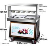 炒酸奶機商用全自動炒冰機炒奶果炒冰卷機器雙鍋炒冰淇淋卷機igo 自由角落