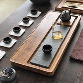 烏金石茶盤排水簡約功夫茶具套裝重竹茶台實木家用茶海竹制整塊jy