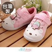 女童鞋 台灣製角落小夥伴正版休閒布鞋 魔法Baby