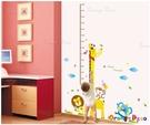 壁貼【橘果設計】動物身高尺 DIY組合壁...