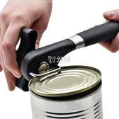 不銹鋼安全開罐器側開快速簡易罐頭刀瓶起子開瓶器廚房小工具   卡菲婭