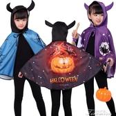 萬聖節服裝 萬圣節兒童披風女童表演演出服裝魔法師巫婆斗蓬套裝幽靈南瓜披風 快速出貨