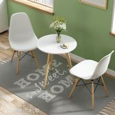 茶幾 北歐小圓桌簡約陽臺家用小茶幾創意咖啡桌現代洽談奶茶店桌椅組合 YYS【創時代3C】