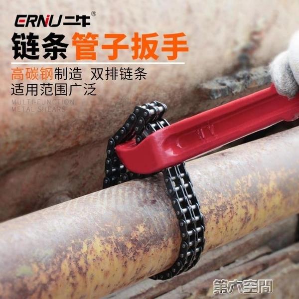管鉗子 鍊條管鉗 管子鉗 水管鉗水暖管件扳手 機油格扳手 機濾扳手 年前大促銷