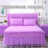 床罩/被套 韓式蕾絲床裙席夢思床罩婚慶床裙公主床套床笠1.5米