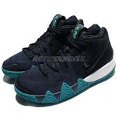Nike Kyrie 4 GS Think Twice 深藍 黑 白 籃球鞋 Kyrie Irving 4代 大童鞋 女鞋 【PUMP306】 AA2897-401
