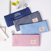帆布拉鏈筆袋創意大容量鉛筆袋簡約小清新學生文具袋收納袋 9號潮人館
