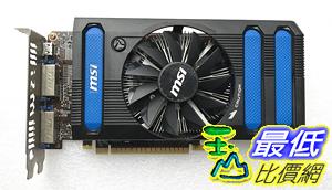 [106玉山最低網 裸裝二手] 微星GTX650 真實1G 遊戲顯卡 拼影馳華碩GTX750ti 950 1050