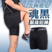 INSTAR PRO 男女魂黑緊身短褲(健身 路跑 緊身褲 內搭褲 束褲 免運≡威達運動≡
