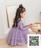 公主裙 船鼠女童連身裙蕾絲花邊領韓版長袖童裝女寶寶公主裙兒童洋氣裙子 霓裳細軟