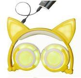 現貨  電商爆款充電款貓耳朵頭戴式發光可折疊電腦音樂耳機