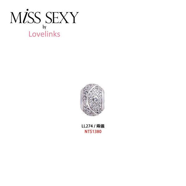 【Lovelinks】LS073 / 圓滿快樂串珠手環 - 二件特惠組(串飾一個+手鍊一條)