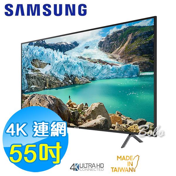 SAMSUNG三星 55吋 4K UHD 連網 液晶電視 UA55RU7100WXZW / UA55RU7100