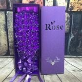 節日禮品玫瑰香皂花束禮盒 送女友老婆創意生日禮物CY「韓風物語」