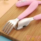 兒童彎頭勺叉子寶寶學吃飯訓練勺叉輔食餐具套裝【聚可愛】