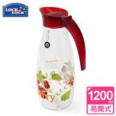 【樂扣樂扣】經典田園優質水瓶1.2L-紅色櫻桃(ABF627C)