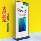 麗屏展架立式落地式立屏kt板廣告牌展示牌麗萍門型展架海報80x180  一米陽光