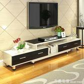 電視櫃 鋼化玻璃電視柜現代簡約經濟型客廳地柜組裝伸縮小戶型電視機柜 米蘭街頭IGO