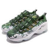 Reebok DMX Run 10 MU x The Predator 白 綠 鐵血戰士 聯名限量款 終極戰士 運動鞋 男鞋【PUMP306】CN7155