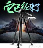 單反相機三腳架攝影攝像便攜微單三角YYP   伊鞋本鋪