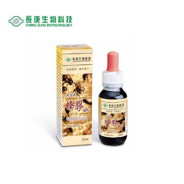 長庚生技-蜂膠(25ml/瓶) 大樹