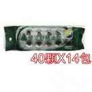 【176237618】使立舒精油錠PTP鋁箔片(義大利原料)40顆/包 (10包送4包共560顆)