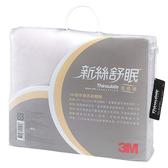 3M 水洗專用棉被 - 涼透棉被單人尺寸 (6*5)【愛買】