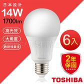 TOSHIBA 東芝 LED 燈泡 第二代 高效球泡燈 14W 廣角型 日本設計 白光 6入