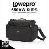 Lowepro 羅普 Magnum 摩根 650 AW  側背包 相機包 攝影包 攝影旅行袋 公司貨  ★24期免運★薪創數位