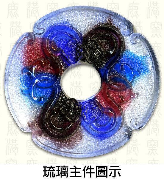鹿港窯~居家開運L水晶鑲琉璃~事事如意◆附精美包裝◆附古法制作珍藏保證卡◆免運費送到家