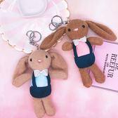 吊飾掛件 韓國絨布兔子鑰匙扣汽車女士鑰匙鏈圈時尚包包掛件可愛卡通公仔 巴黎春天