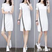 T恤洋裝裙 大碼女裝新款短袖連身裙中長款寬鬆遮肚顯瘦不規則裙 EY6362『樂愛居家館』