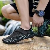 新款男士沙灘鞋健身跑步鞋防滑速幹戶外釣魚游泳涉水溯溪鞋五指鞋 1995生活雜貨