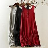 無袖洋裝2020新款夏季莫代爾連身裙大碼寬鬆顯瘦無袖圓領A字打底裙中長款 萊俐亞