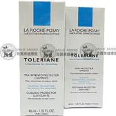 LA ROCHE-POSAY 理膚寶水 多容安濕潤面霜 40ml*1盒